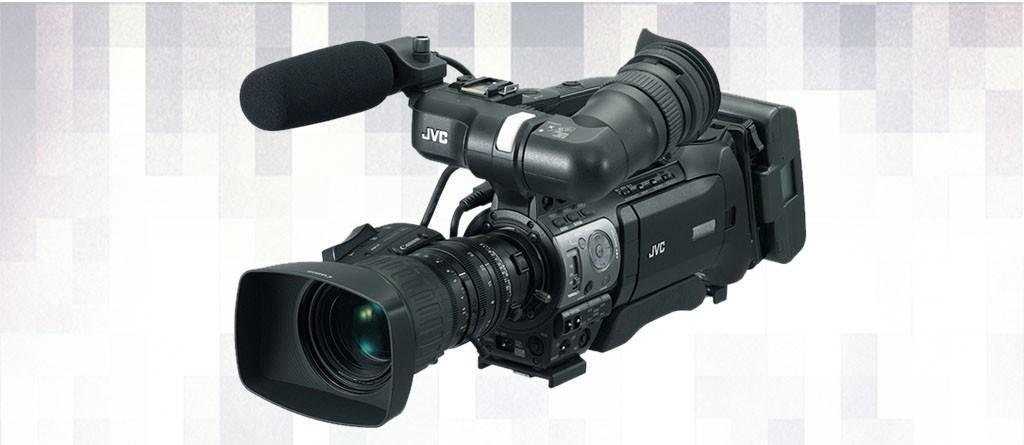 Alquiler Cámara JVC GY-HM750 ProHD
