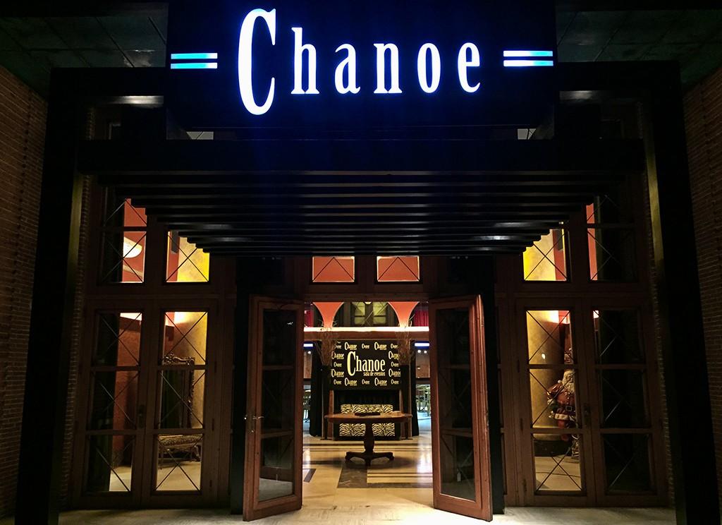 Sala de eventos Chanoe